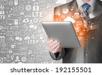 business man using tablet pc | Shutterstock . vector #192155501