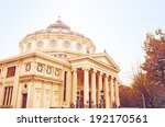 The Athenaeum In Bucharest