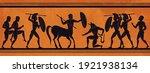 ancient greece scene. historic... | Shutterstock . vector #1921938134