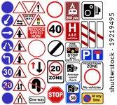 uk street sign collection | Shutterstock . vector #19219495