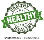 healthy green grunge retro... | Shutterstock . vector #192207011