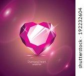 abstract vector design element  ... | Shutterstock .eps vector #192232604
