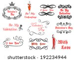 calligraphic and vintage...   Shutterstock . vector #192234944