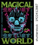 magical world text with skull... | Shutterstock .eps vector #1922412887