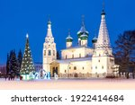 Orthodox Church Of Elijah The...