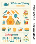 kitchen and cooking... | Shutterstock .eps vector #192266069
