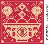chinese lantern festival  yuan...   Shutterstock .eps vector #1922718434
