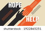 help and hope concept ... | Shutterstock .eps vector #1922865251