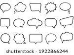 vector black and white speech...   Shutterstock .eps vector #1922866244