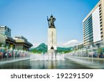 the statue of yi sun shin... | Shutterstock . vector #192291509