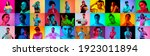 Small photo of Collage of faces of 16 emotional people on multicolored backgrounds in neon light, fluid. Expressive models, multiethnic group. Human emotions, facial expression concept. Movie, fashion, music, beauty