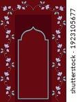 muslim prayer rug. islamic... | Shutterstock .eps vector #1923105677