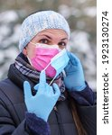 young woman in warm winter... | Shutterstock . vector #1923130274