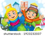 muslim sister and brother...   Shutterstock .eps vector #1923232037