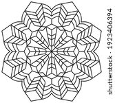 Easy Adult Coloring Page...