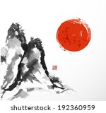 mountains and big red sun.... | Shutterstock .eps vector #192360959