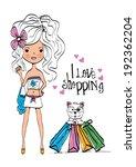 fashion illustration girls | Shutterstock .eps vector #192362204