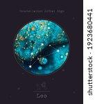 constellation zodiac sign.... | Shutterstock .eps vector #1923680441