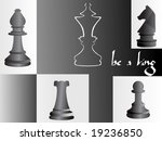 vector chess board and figures | Shutterstock .eps vector #19236850