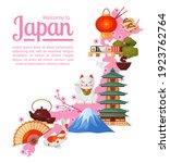 japan map for web  travel...   Shutterstock .eps vector #1923762764