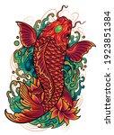 koi fish vector illustration.... | Shutterstock .eps vector #1923851384