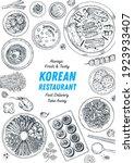 korean food top view... | Shutterstock .eps vector #1923933407