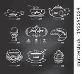 menu icons doodle drawn on...   Shutterstock .eps vector #192395024