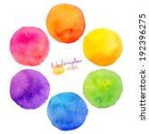rainbow watercolor vector... | Shutterstock .eps vector #192396275