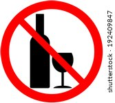 no alcohol sign on white... | Shutterstock .eps vector #192409847