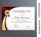 Multipurpose Certificate Of...