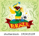Brazil Football, Brasil Soccer Fun, Party, Brazilian Dance (vector Art)  - stock vector