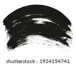 round brush thick curved... | Shutterstock .eps vector #1924154741