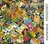 cartoon doodles israel seamless ... | Shutterstock .eps vector #1924221827