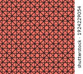 seamless texture with arabic... | Shutterstock . vector #1924229054