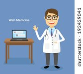 web medicine concept with a... | Shutterstock .eps vector #192429041