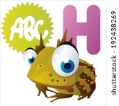 H is for Horned Frog