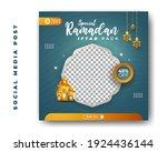 food menu restaurant. ramadan... | Shutterstock .eps vector #1924436144