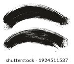round brush thick curved... | Shutterstock .eps vector #1924511537