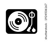 vinyl record player vector flat ...