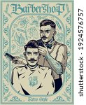 barbershop vintage template... | Shutterstock .eps vector #1924576757