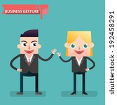 business people giving hand... | Shutterstock .eps vector #192458291