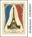 Retro Parisian Card  Eiffel...