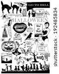 set of hand drawn halloween... | Shutterstock .eps vector #192485834