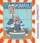Ramen Temple Itadakimasu Is A...