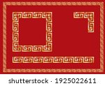 chinese traditional frame image ... | Shutterstock .eps vector #1925022611