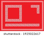 chinese traditional frame image ... | Shutterstock .eps vector #1925022617