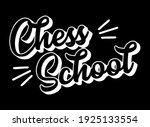 hand sketched chess school... | Shutterstock .eps vector #1925133554