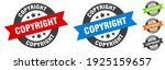 copyright stamp. copyright... | Shutterstock .eps vector #1925159657