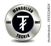 mongolia money icon isolated on ...   Shutterstock .eps vector #1925226824