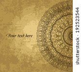 retro vintage greeting card.... | Shutterstock .eps vector #192523544